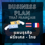 Thai-Francais-Business-plan-asiepro